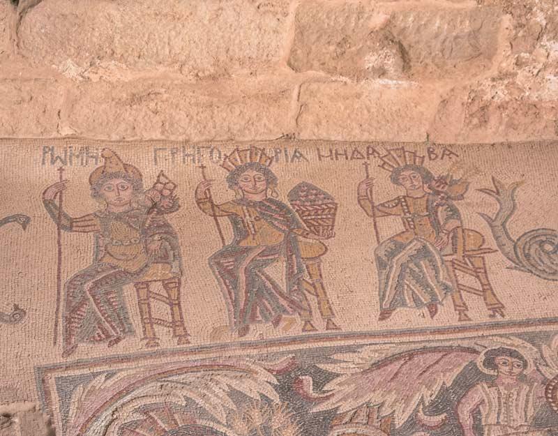 Mosaici a Madaba