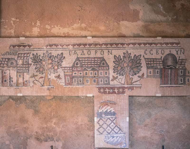 Parco archeologico di Madaba