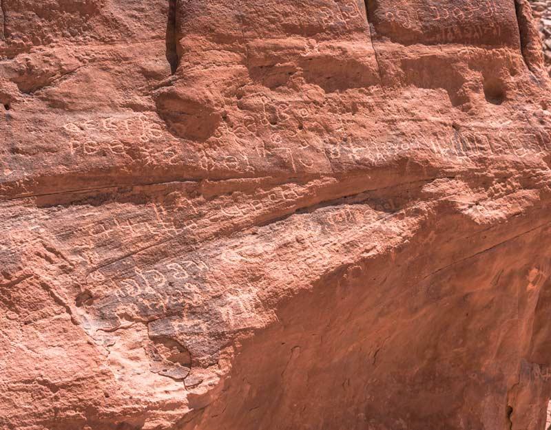 Petroglifi del Wadi Rum in Giordania