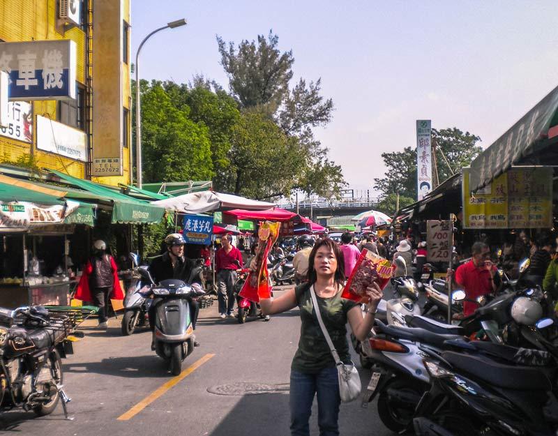Mercato di Taiwan