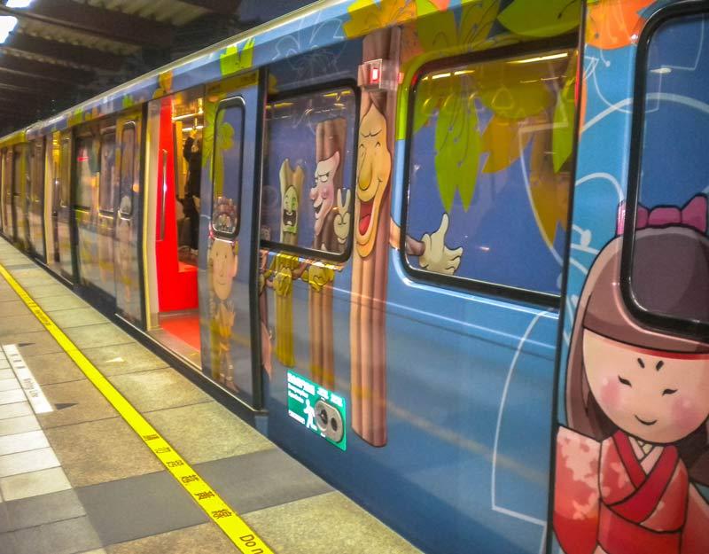 Metropolitana a Taiwan