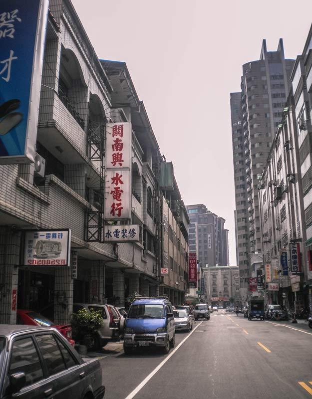 Strade di Taiwan